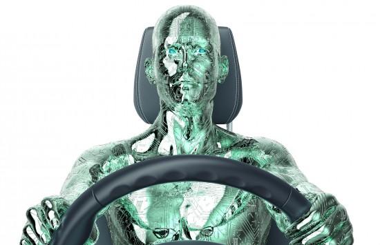 Initiative 2045 super human robot