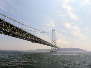 Gran Puente de Akashi Kaikyō, en Japón, con un vano central de 1.991 metros